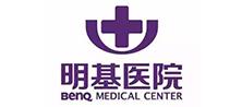 南京明基体检中心